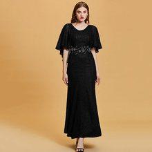 Платье v-образный вырез, с длинным рукавом в морском стиле вечернее платье Дешевые овальным вырезом бисером свадебные вечерние торжественн...(Китай)