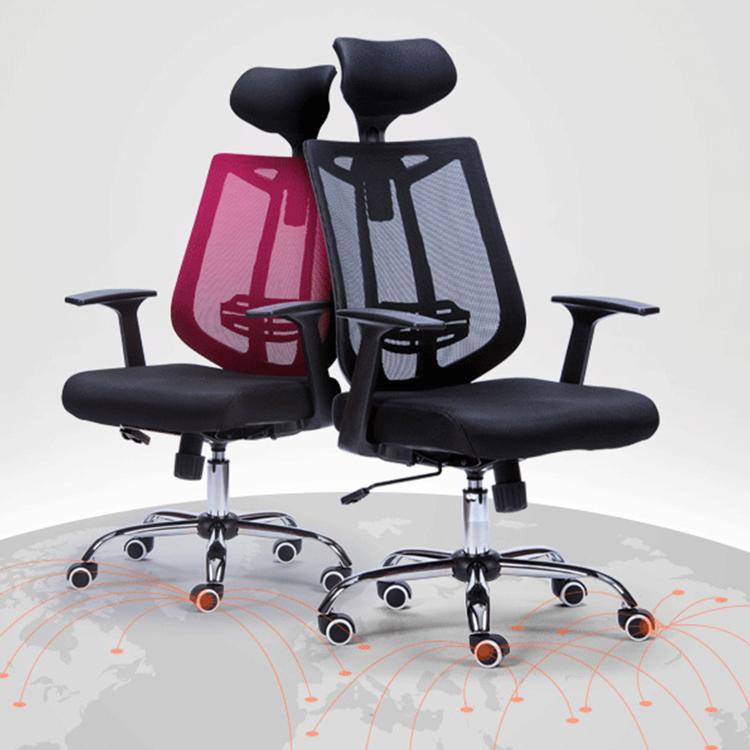 Nuevo diseño de oficina Recaro Silla de escritorio productor con ...