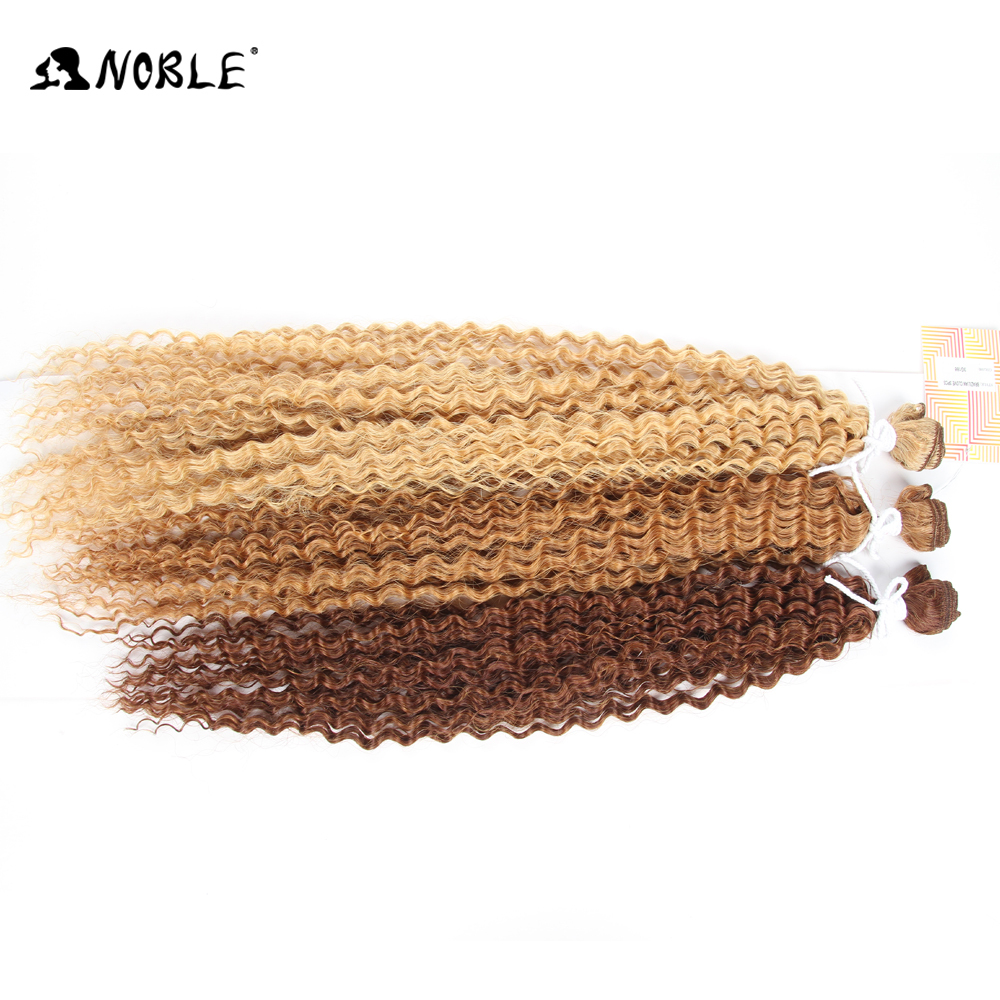 Noble gold synthetic hair new product two tone hair color long water wave mix color synthetic hair extension