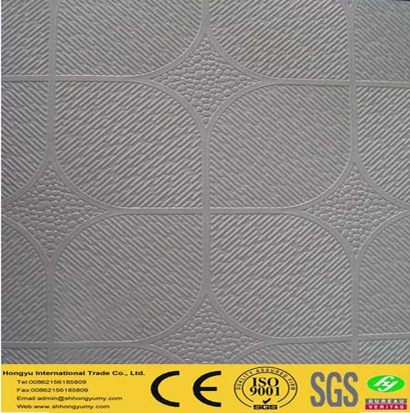 China best price pvc stretch false ceiling profile