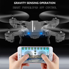 Rc phone quadcopter drone with hd camera wifi made in China