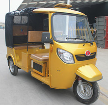 3 wheel motorcycle tircycle passenger rickshaw / popular type in the Southeast Asian countries