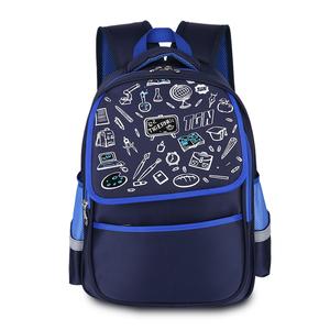 c21424ceb7 School Bags For Boys Price