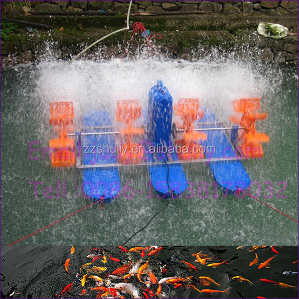 High efficience and low price Fish pond aerator/fish oxygen pump 0086-15838178032