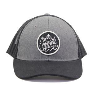 f099bca2529dd Embroidered Baseball Cap Sweatband Wholesale