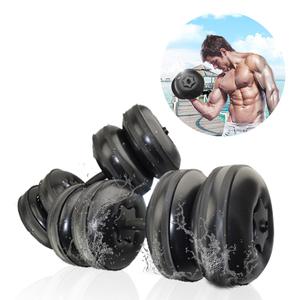 Weight lifting Adjustable dumbbell , gym equipment dumbbell set , water filled dumbbells