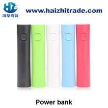 Buy best power bank for corporate/promotional gifts from China