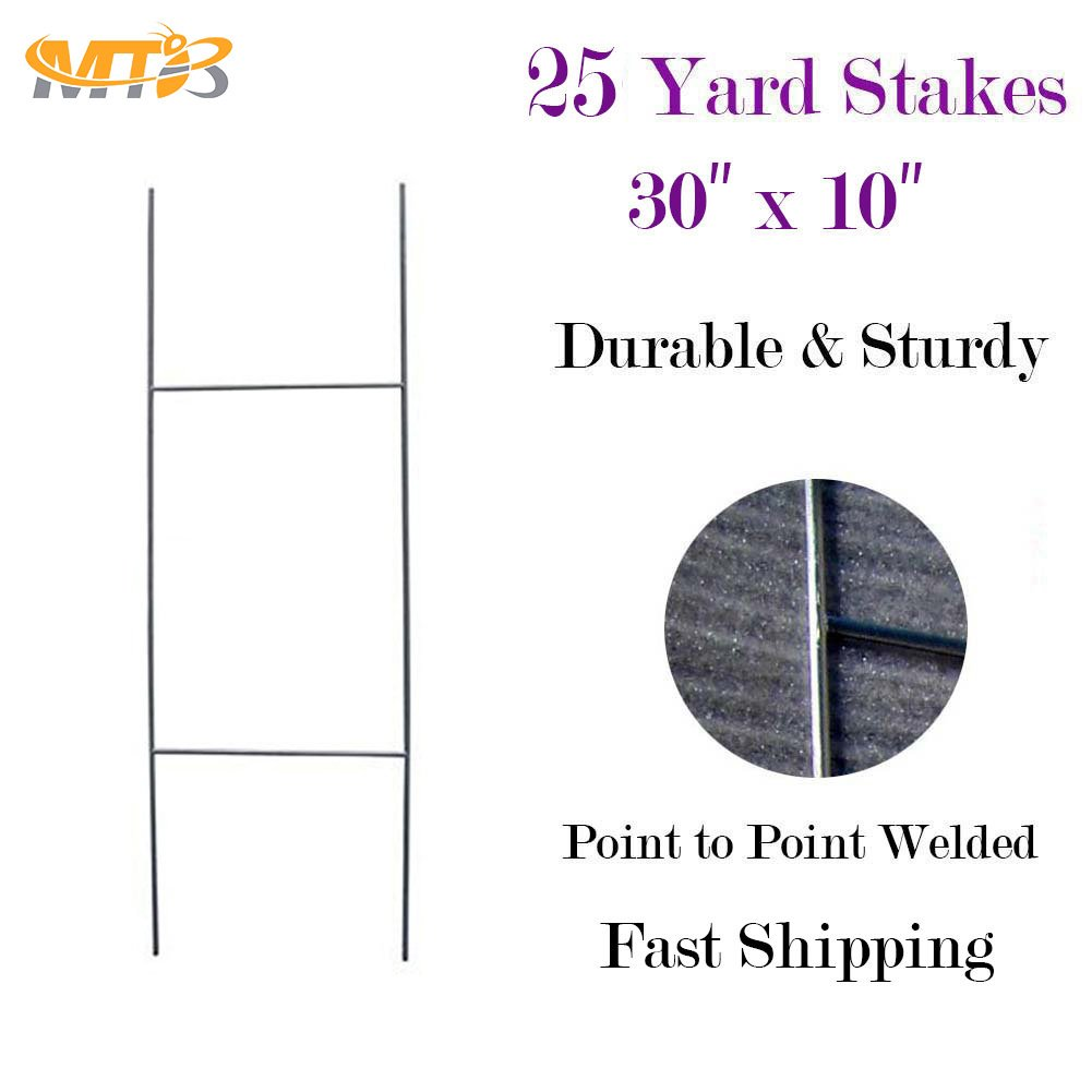 "MTB H Frame Wire Stakes 30""x10"" 9ga wire, Pack of 25 - Yard Sign Stakes"