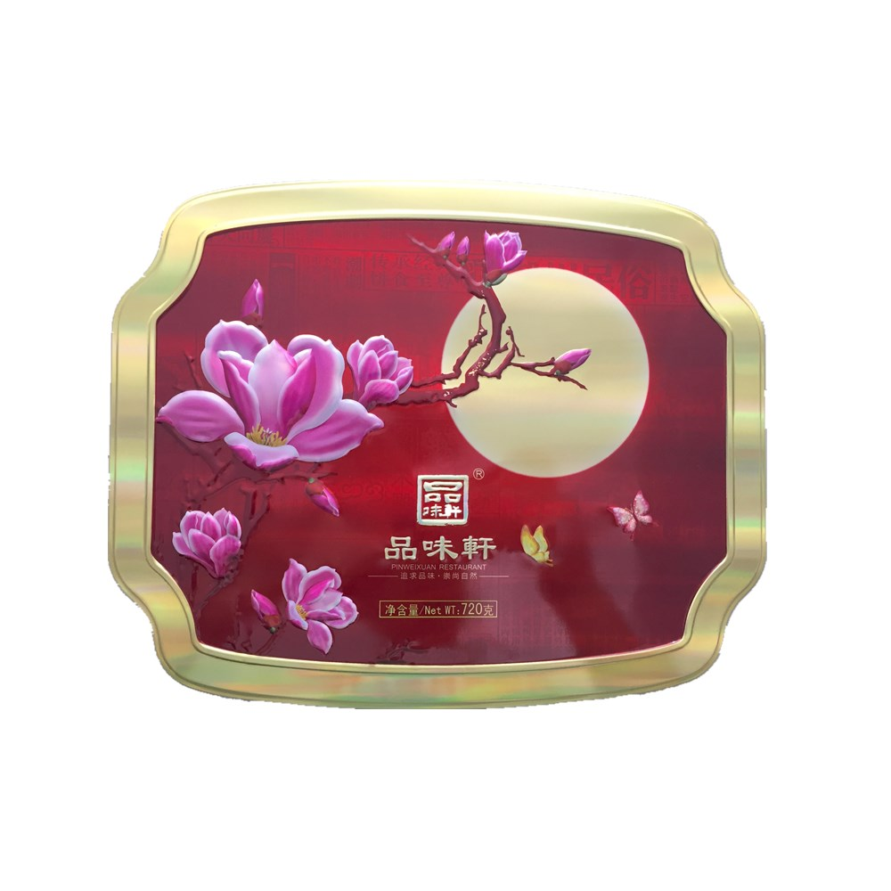 Special shape laser tin box