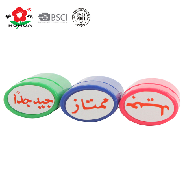 Best Selling Automatic Date Stamp For Children