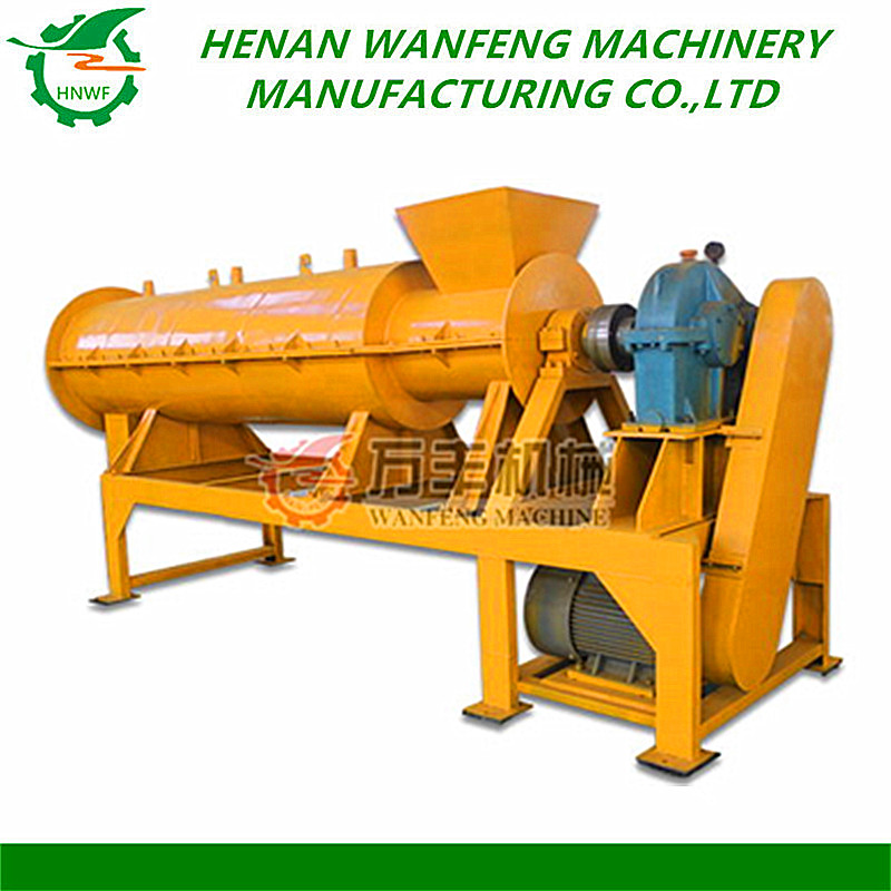 New Condition and Granulator Machine Type organic fertilizer granule blending plant