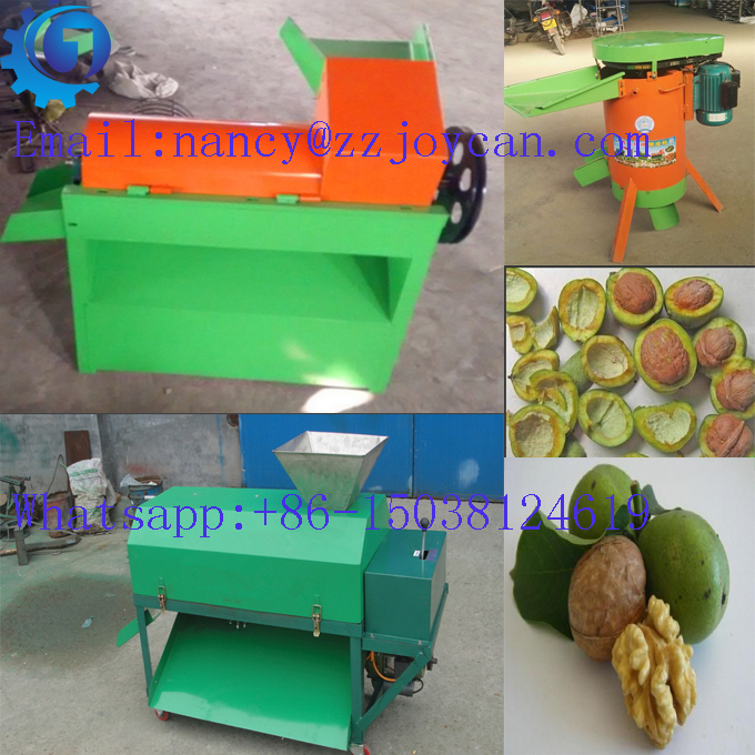 โรงงานโปรโมชั่นผลไม้เครื่องหยิบผลไม้ olive tree shaker