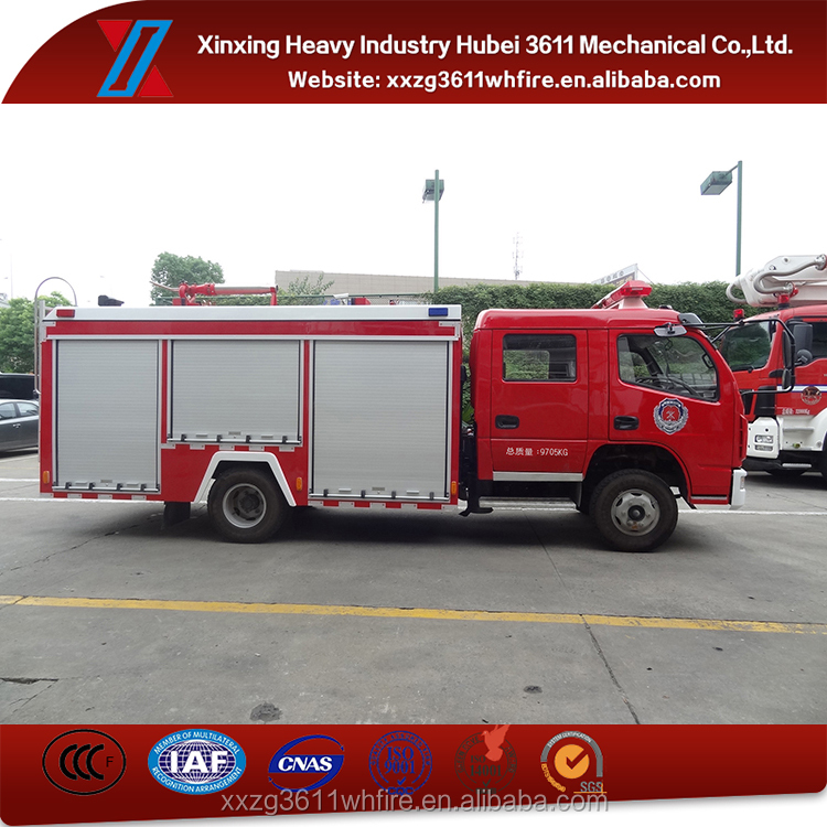 China Supplier Emergency Rescue 4000L fire extinguisher tank