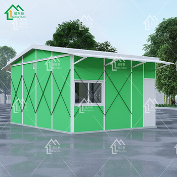Agents plastic modular buildings 50m2 prefab house plan