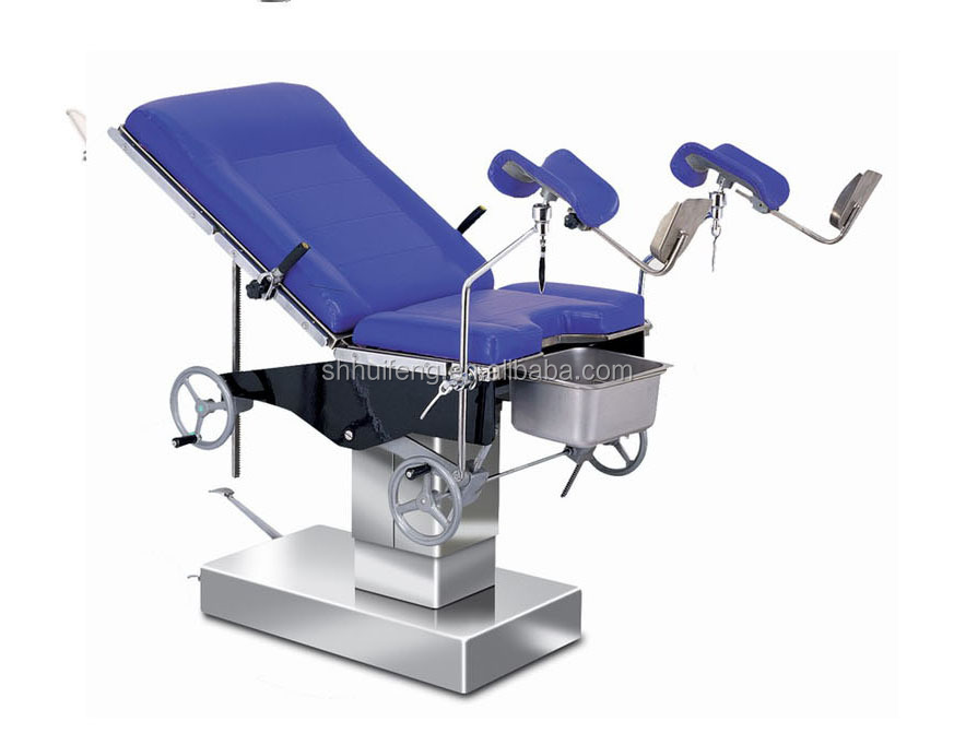 HFMPB06B Medical Gynaecological Examination Bed