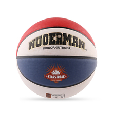 Woman PU Laminated Basketball