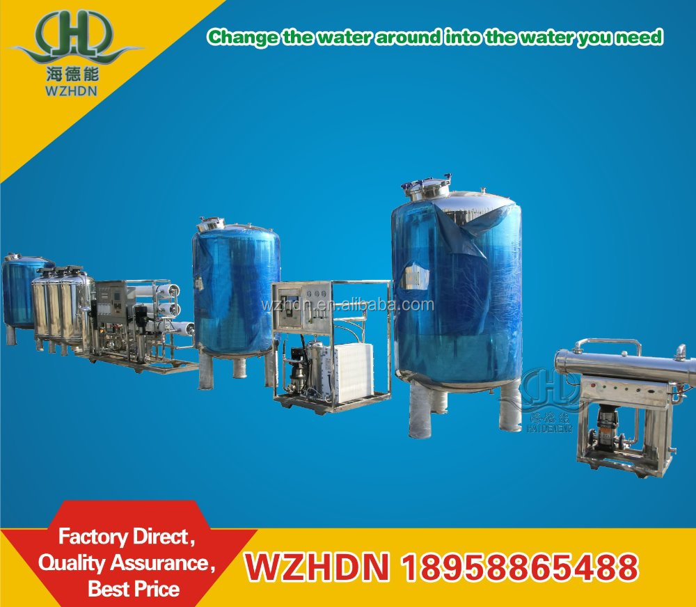 Ultrapure Water Treatment Ion Exchange Resin Deionized Water