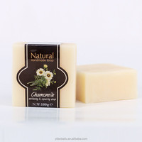 Chamoile Soap Bar All Natural Face Wash & Acne Body Wash