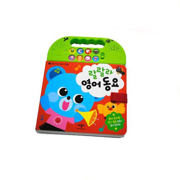children's learning talking Korean alphabet book