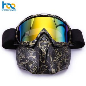 6a4acdf58c5f Anti-fog Racing Goggles