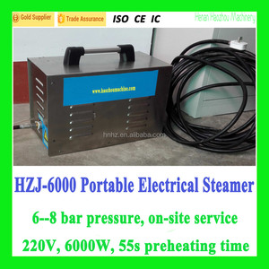 HZJ-6000 Chinese Supplier Best Auto Steam Cleaner/Laser Car Wash Franchise