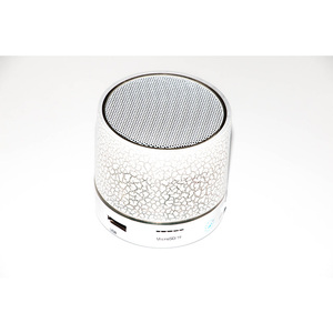 Mutual mini size loudspeaker induction multifunctional music box speaker
