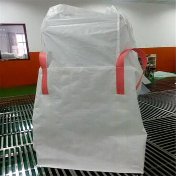 Material Bulk Packaging Large Bean Bag