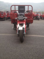 200cc Water Cooled Cargo Trike/ Three Wheel Motorcycle (HY200ZH-2U)