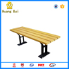 WPC High quality outdoor sports wooden bench for the park