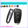Car Key Camera Full HD 1920*1080P MOTION ACTIVATED With IR hidden camera Car Key Camcorder Mini DV DVR spy camera PQ193