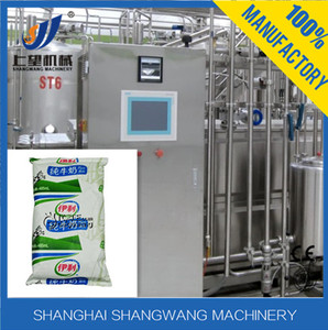 UHT milk production line/Tetra-Pak milk line/Tetra-Pak milk plant