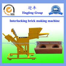 High quality low cost! 2015 new YF2-40 interlocking soil brick machine
