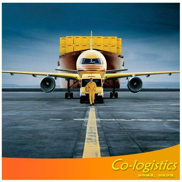 cheap air freight rates from china