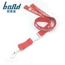 China white polyester lanyard wholesale 🇨🇳 - Alibaba