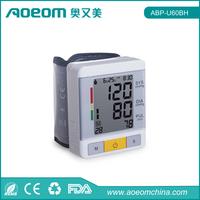 Best seller amazon best wrist blood pressure monitor FDA