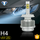 In Hot Sale!!! 2016 Gen 2s Led Headlight TS H4 High quality hesdlight for Auto