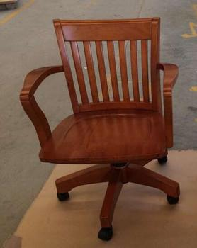 Wood Arm Swivel Office Chair With