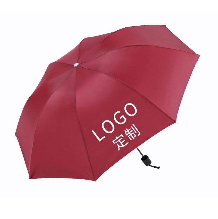 Cheap factory Advertising fold rain umbrella windproof umbrella with print logo