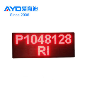 LED Billboard for Taxi Top Made in GuangDong