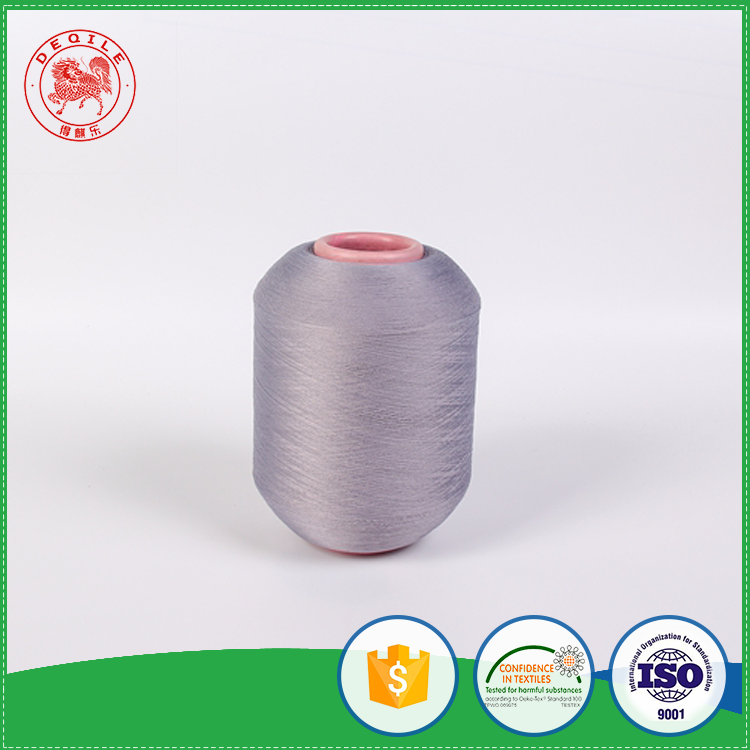 Hot Sale Professional air covered polyester filament textured knitting yarn