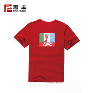 Promotional Election Campaign Short Sleeve Round Neck Cotton Mens Printing Design OEM Custom Breathable Soft T Shirts
