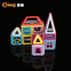 Welcome OEM best quality magic magnet construction school games toys set for children