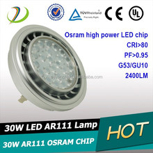 LED 30w G53 AR111 lamp Hot selling ar111 30w lamp, SMD3030 24w ar111 led, 2400lm g53 ar111 for commercial lighting