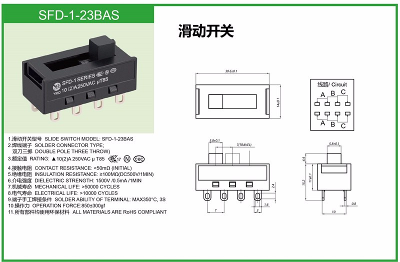 3 Position Slide Switch For Hair Dryer Hair Curler - Buy 3 Position on 6 prong toggle switch diagram, 3 position light switch diagram, 6 pin toggle switch diagram, throttle position sensor wiring diagram, 2 position selector switch diagram, 3 position wall switch, crankshaft position sensor wiring diagram, 3 position switch operation, 3 pole switch diagram, 2 pole switch diagram, 3 position toggle switch, 3-way toggle switch diagram, dpdt on-off-on switch diagram, 3 position switch parts, 3 position ignition switch diagram, light switch outlet diagram, ignition starter switch diagram, jeep cj headlight switch diagram, on off on toggle switch diagram,