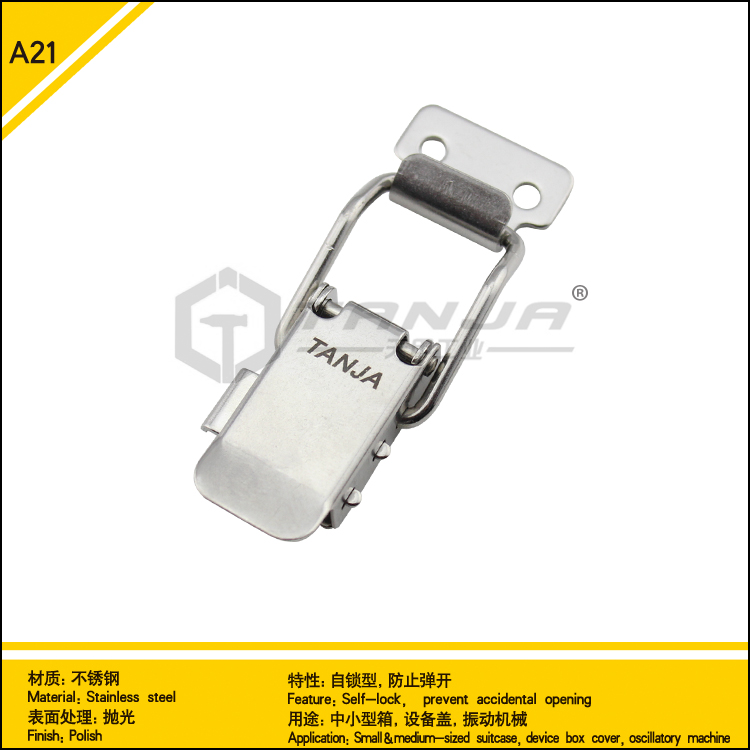 TANJA industrial steel hasp self-locking spring Stainless Steel Toggle Latch Catch