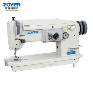 2017 Used Industrial Cylinder Bed Machines Sail Zigzag Sewing Machine