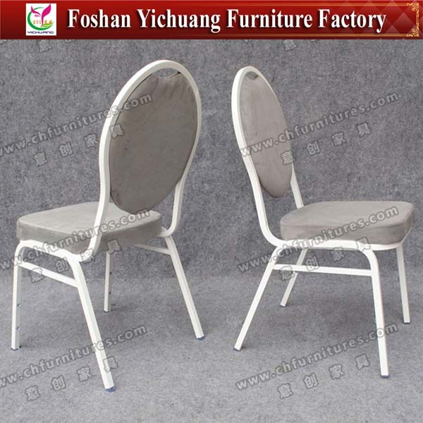 Stackable steel / Iron hotel banquet chair guangdong furniture YC-ZL02-06