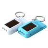 /product-detail/solar-keychain-flashlight-with-whistle-60451840327.html