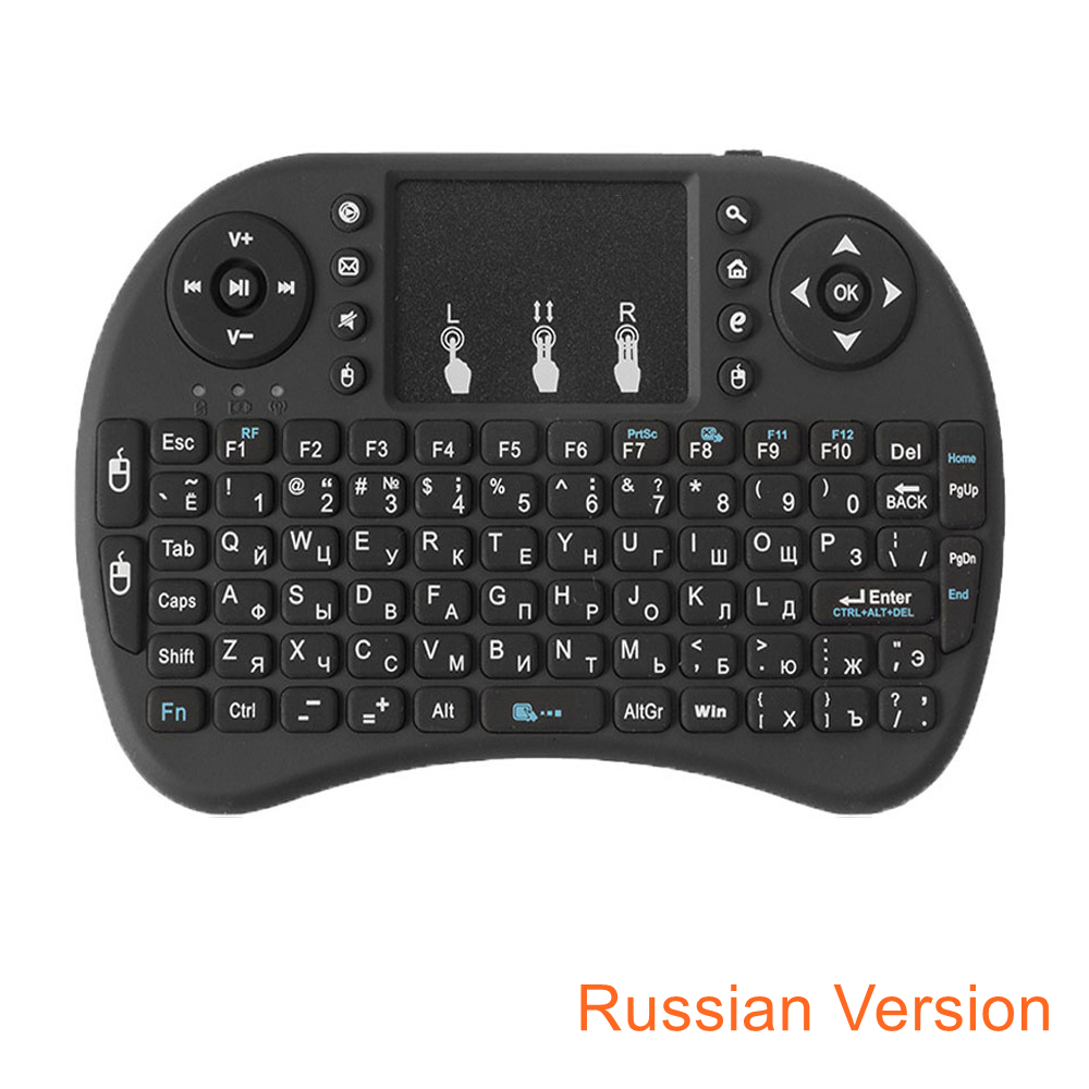 Russian keyboard.jpg