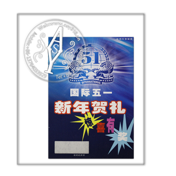 customized holographic foil scratch coupon printing ticket  card
